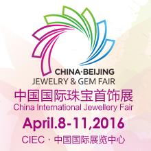 China International Jewelry Fair